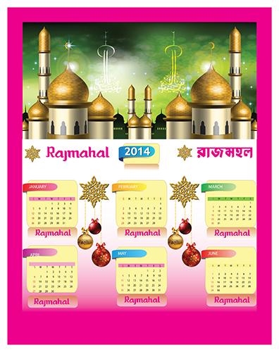 Calendar for Rajmahal